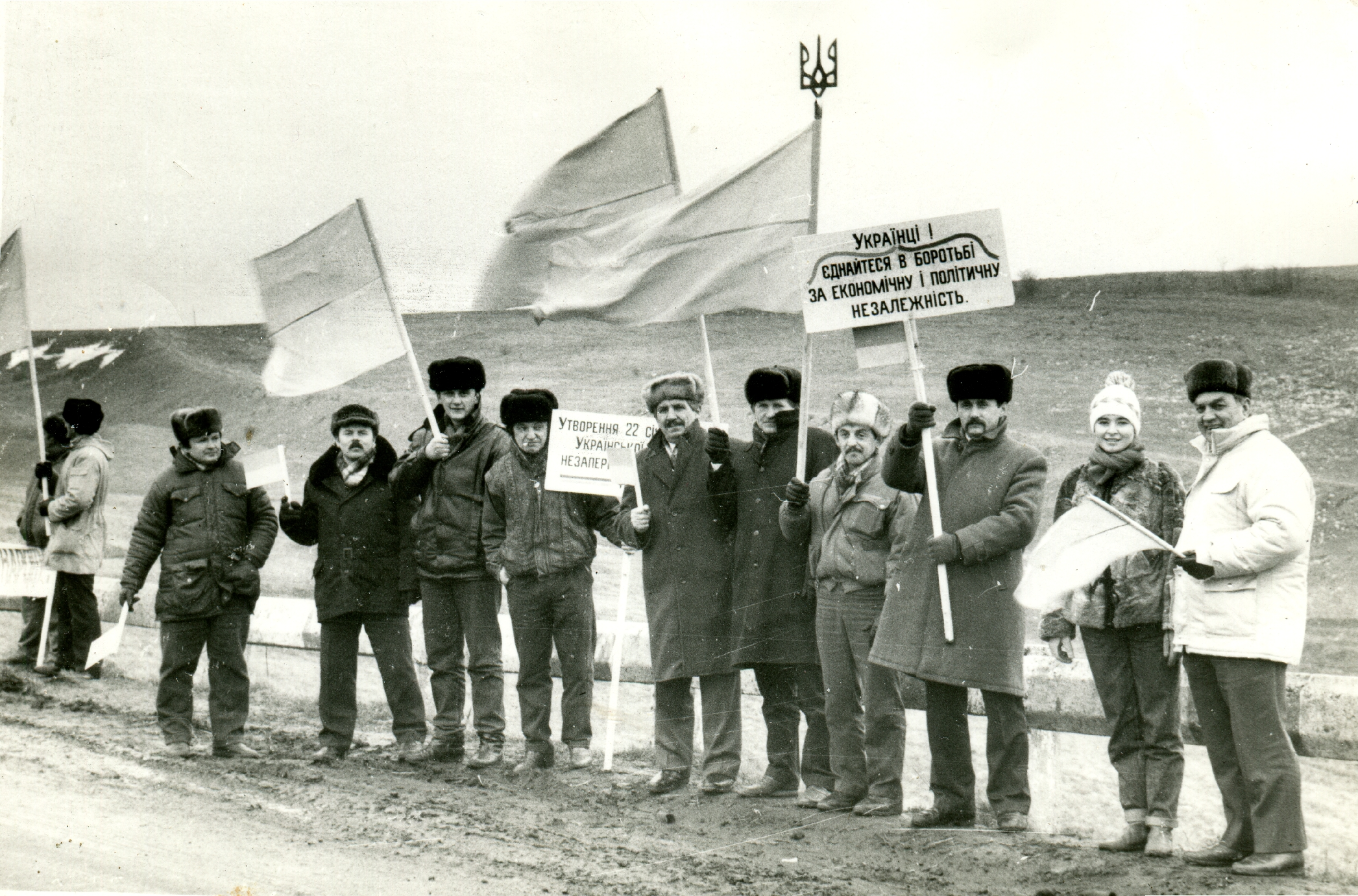 The human chain on the occasion of the anniversary of Ukraine's Unification Act of 1919. Stepan Horechyi is the first on the right. In the vicinity of Ternopil, January 21, 1990.