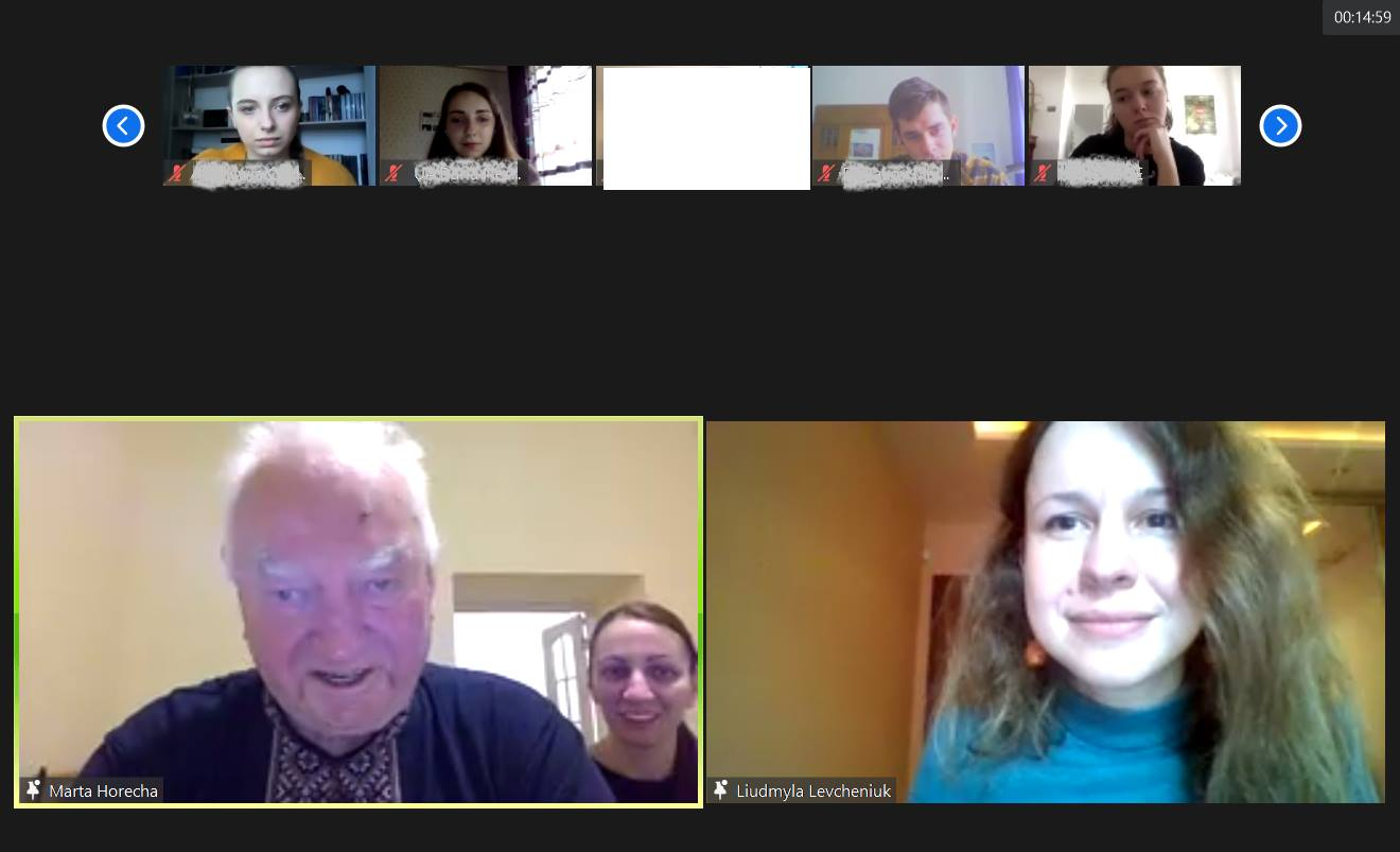 During the online meeting with the participants of the History begins in the family: Dialogue of Generations project, October 20, 2020. Assisted by Marta Horecha. Moderated by Liudmyla Levcheniuk.