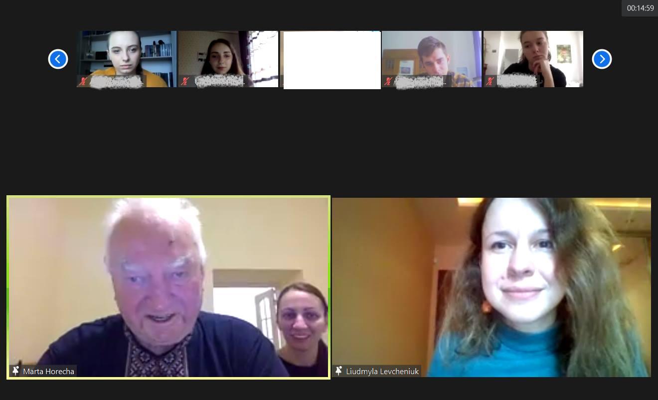 Під час онлайн-зустрічі з учасниками проєкту